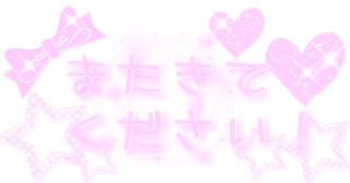 ロゴ4.png